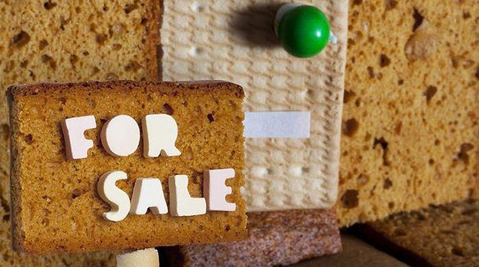 Продається будинок, який можна з'їсти