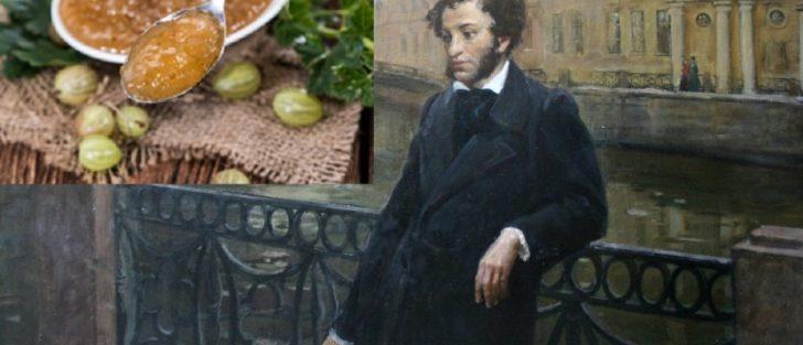 Незвіданий Пушкін. 5 страв, до яких лежала душа поета