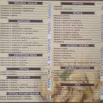 """""""Галя Балувана"""" у  Ковелі:  меню мережі напівфабрикатів"""