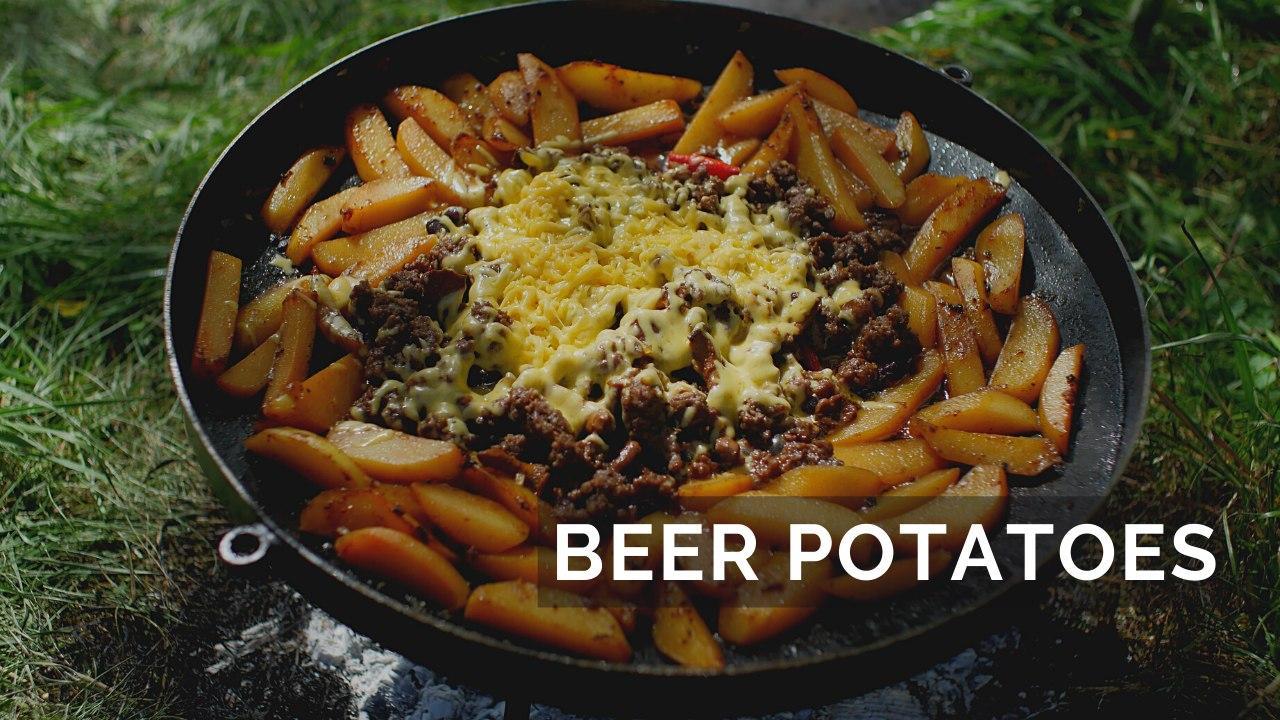 Смажена картопля в пиві | Рецепт на природі з лисичками та фаршем