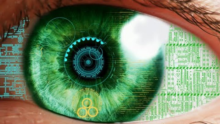 Цікаві факти про зір