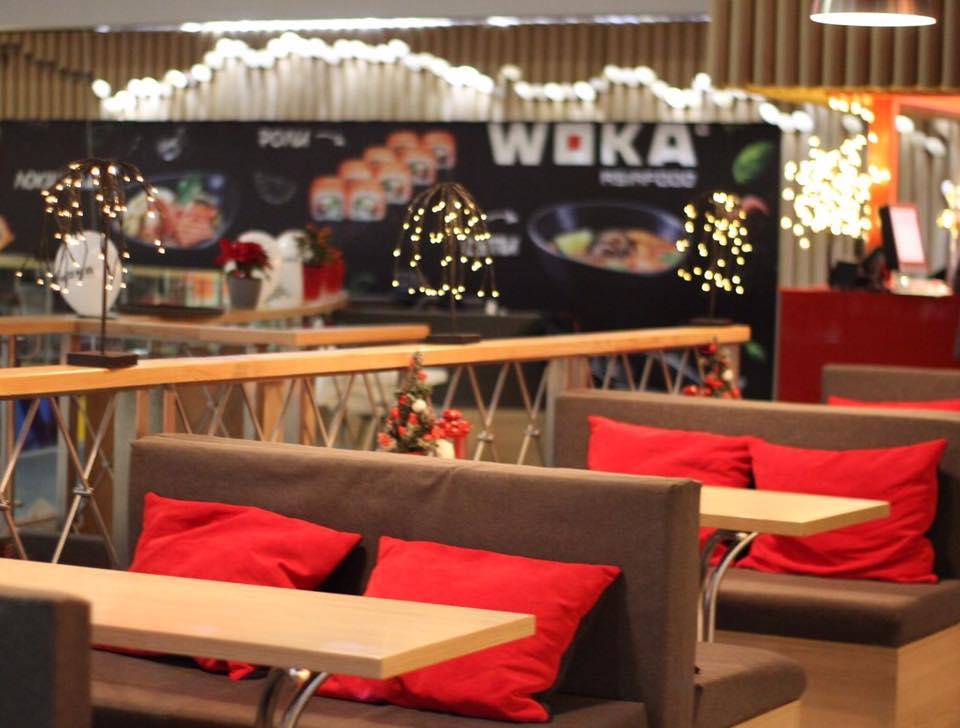 WOKA Asia Food Lutsk
