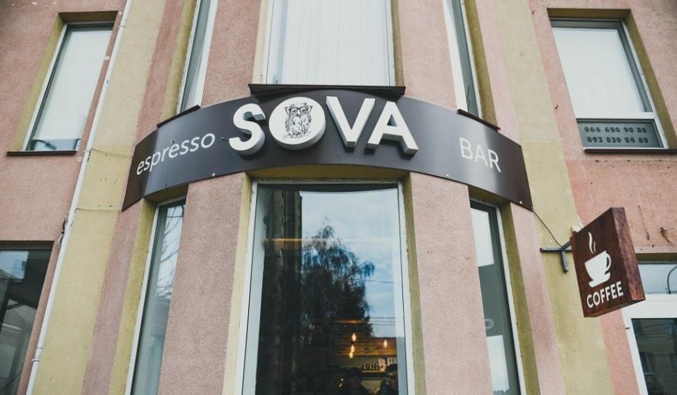 """Міні-кав'ярня """"Sova"""""""