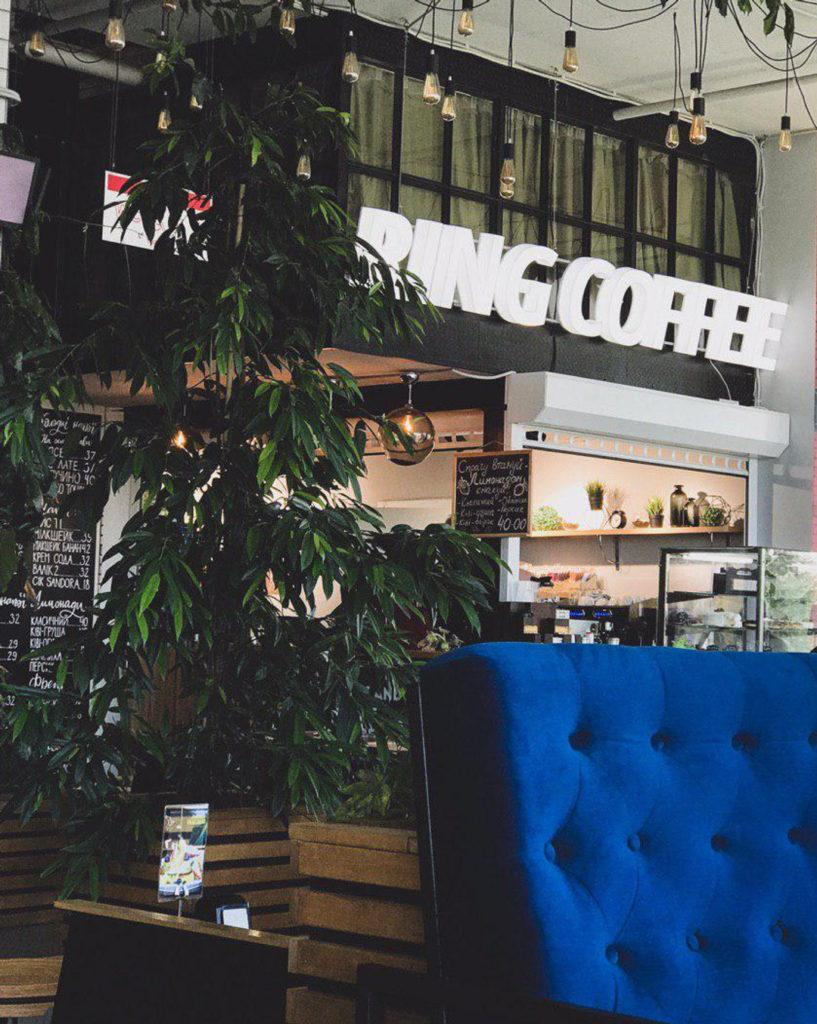 Кав'ярня-пекарня Ring Coffee