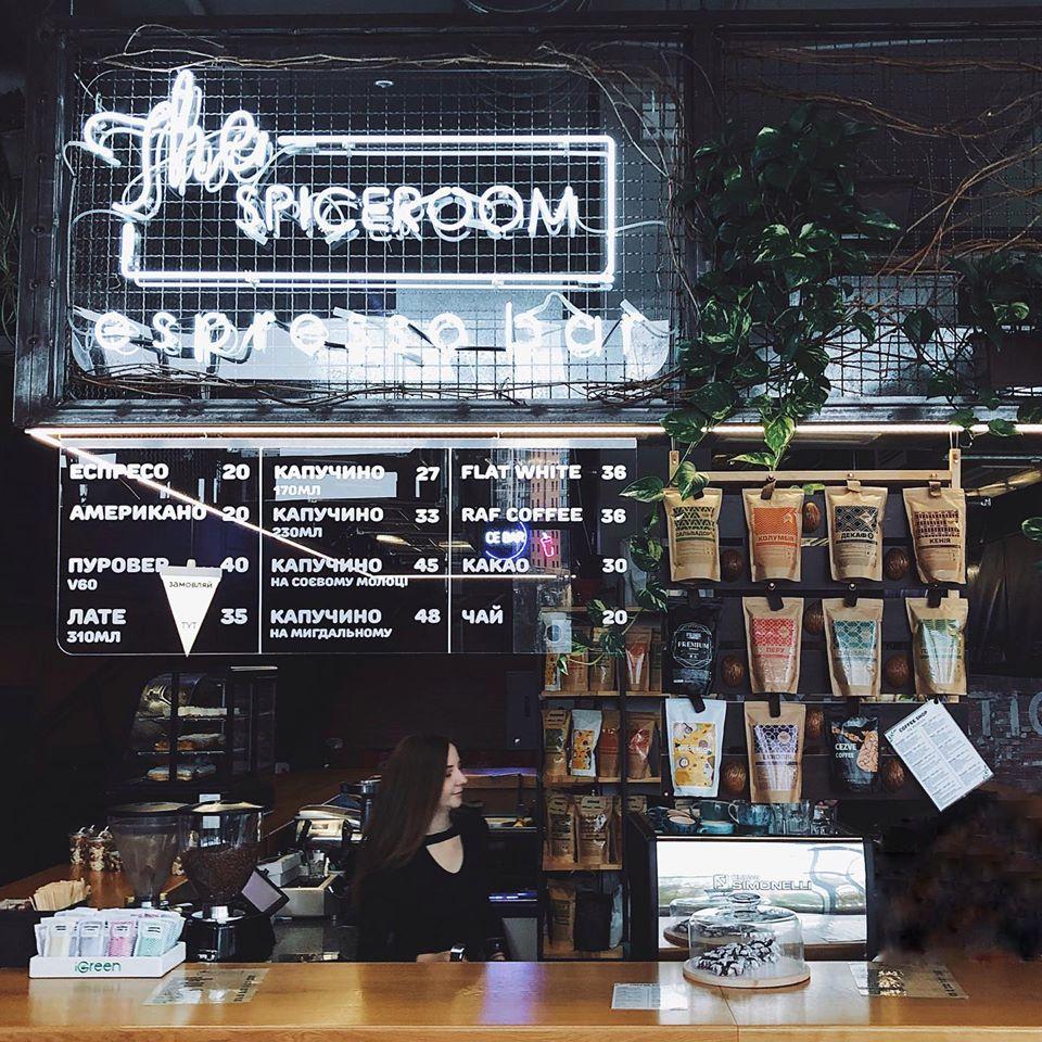 Кав'ярня The Spice Room
