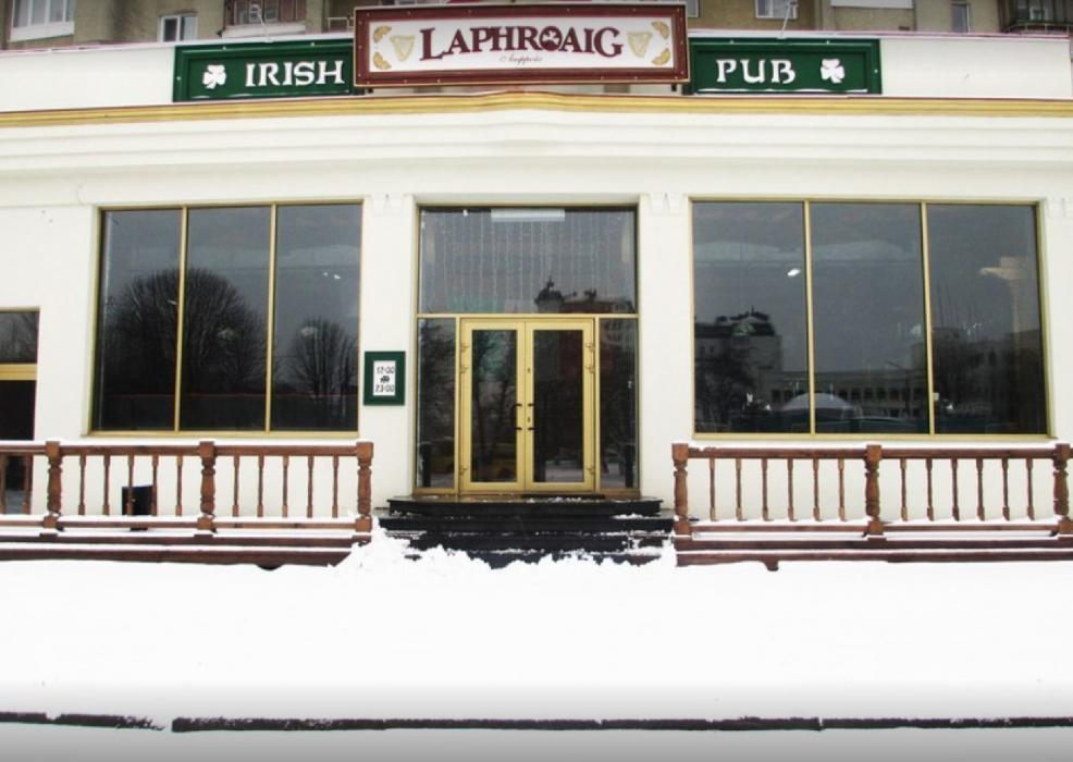 """Ірланський паб """"Laphroaig"""""""