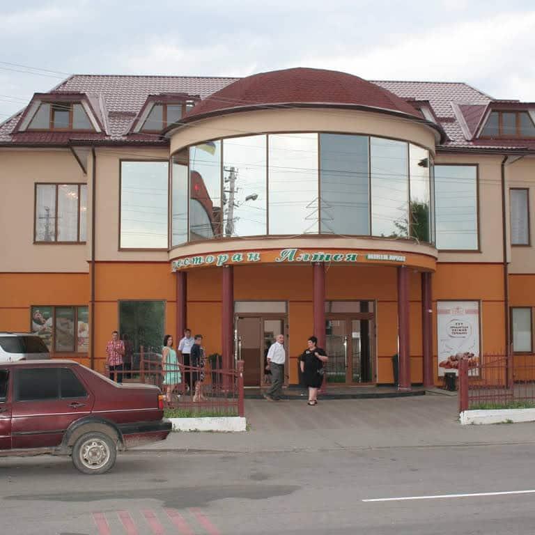 Ресторан «Алтея»