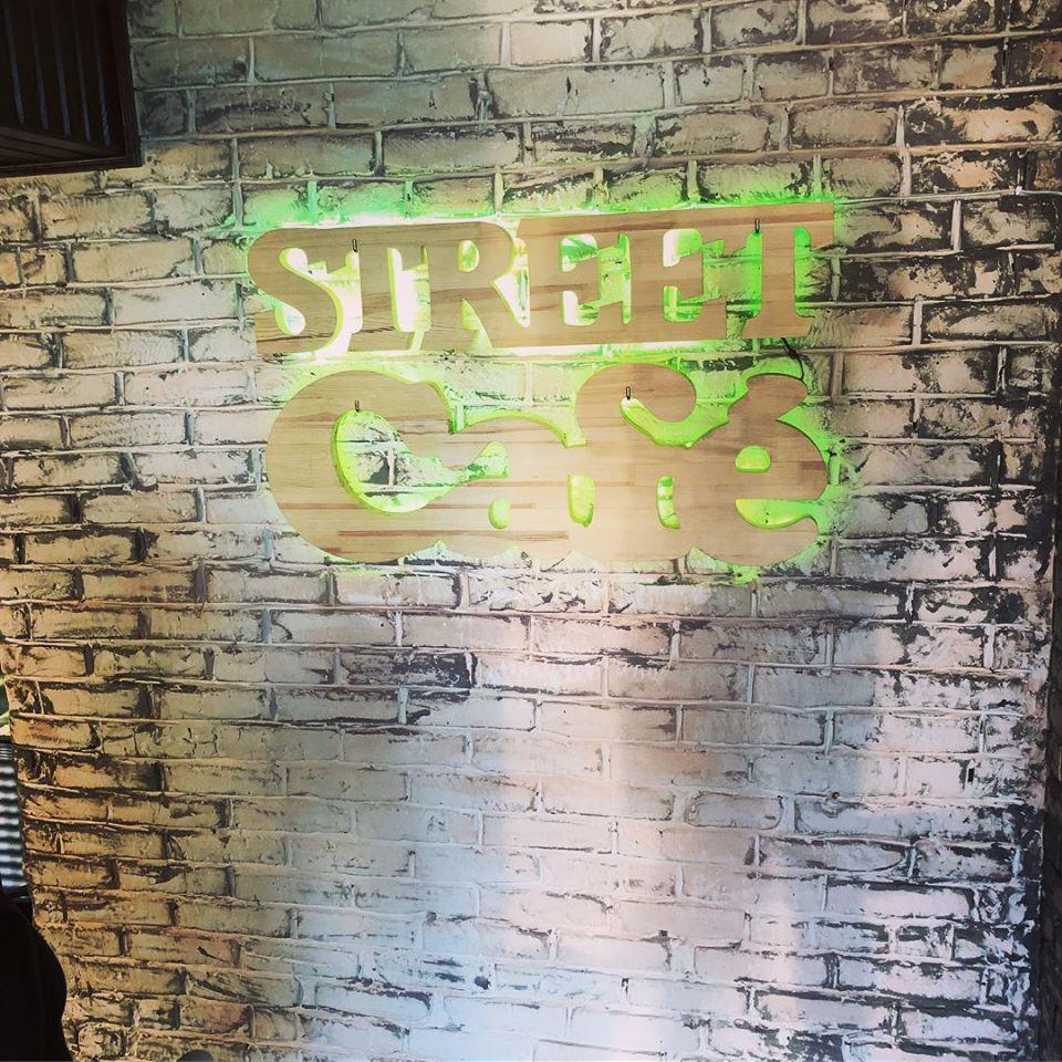 Кав'ярня Street Cafe