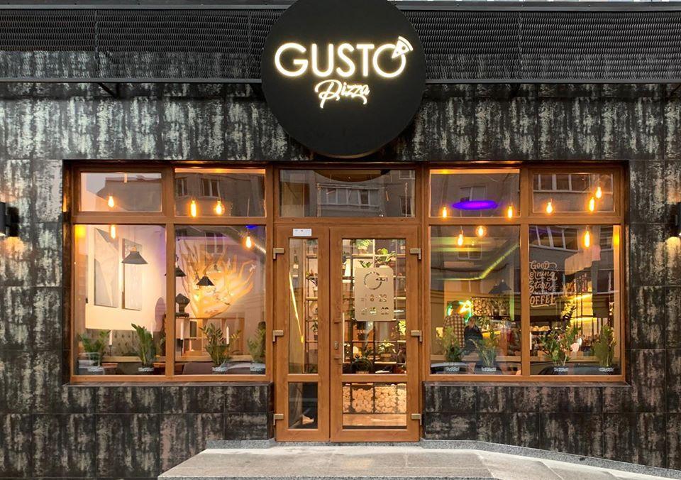 Сімейний ресторан Gusto Pizza