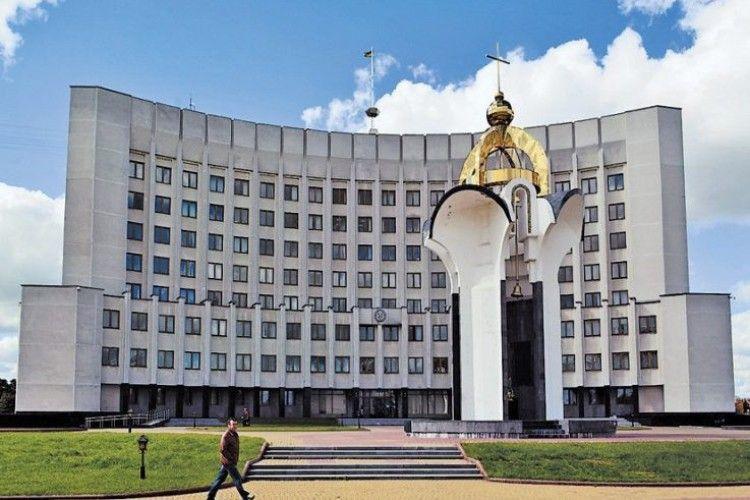 Їдальня Волинської обласної ради