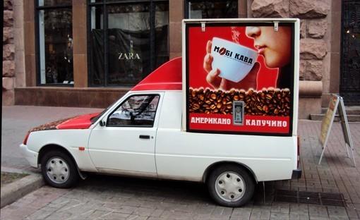 mobi-kava-1