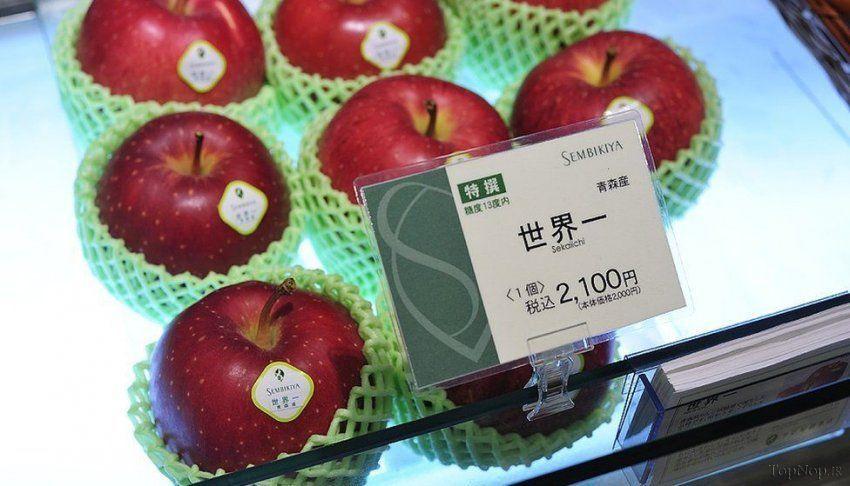 яблука 5