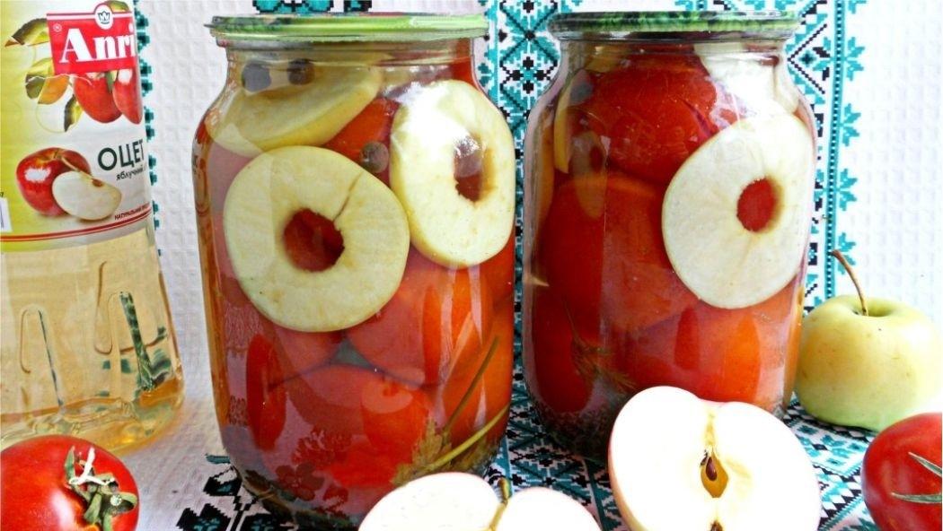 помідори з яблуками