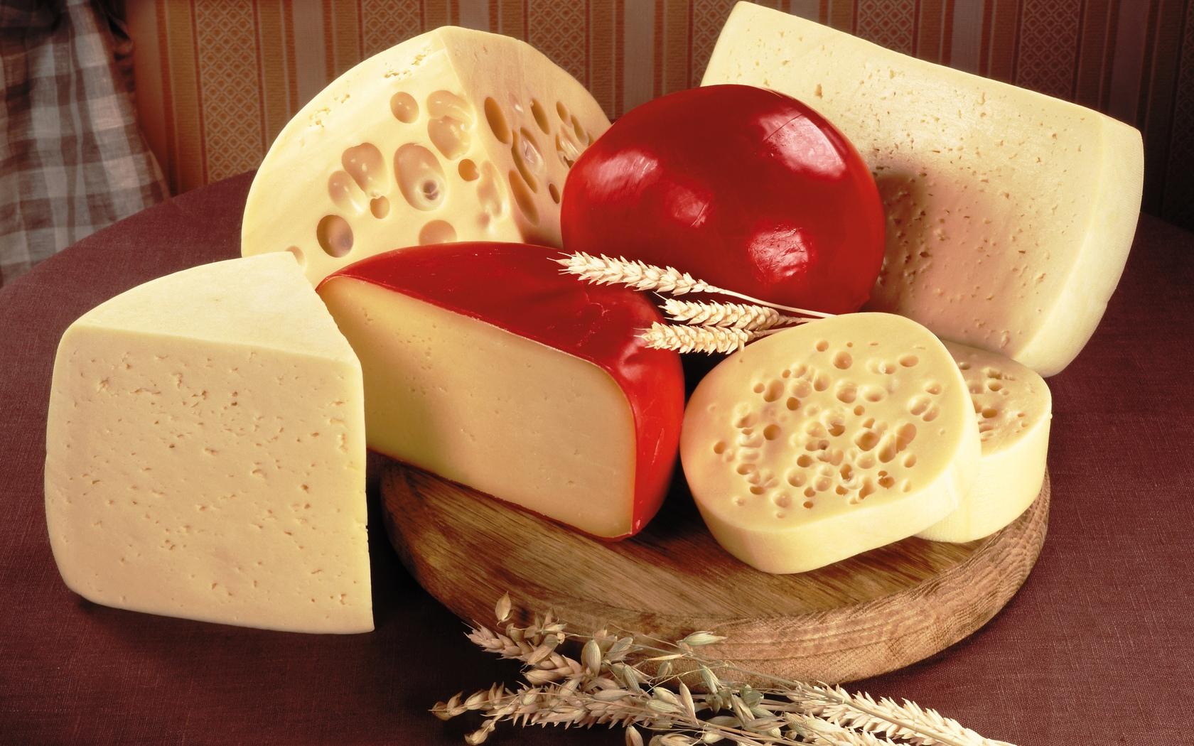 заморожений сир