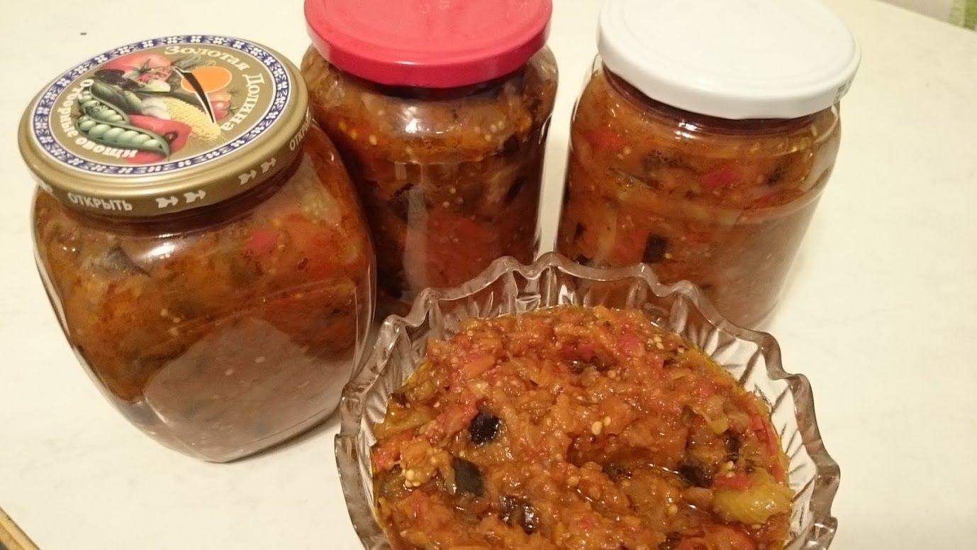 Баклажаны на зиму, рецепты с фото 11