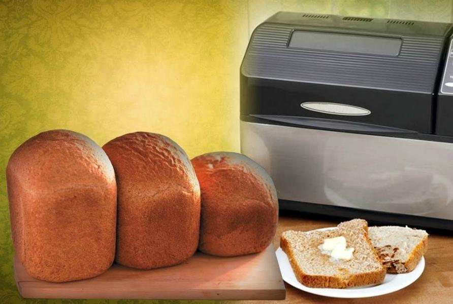 форми хліба