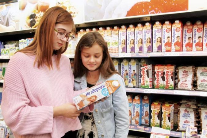 Яке молоко краще купувати